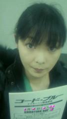 夏秋佳代子 公式ブログ/あれ? 画像1