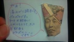 夏秋佳代子 公式ブログ/ありがとうございます-2( ≧▼≦) 画像3