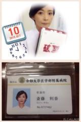 夏秋佳代子 公式ブログ/☆出演情報☆ 画像1
