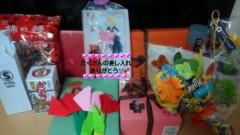 夏秋佳代子 公式ブログ/Hi-School☆ありがとうpart10 画像1