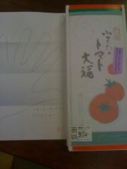 夏秋佳代子 公式ブログ/ありがとうございます(^Q^)/^ 画像2