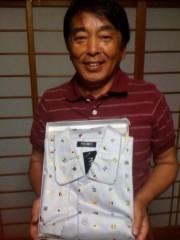 夏秋佳代子 公式ブログ/ニコニコ父上様(*^ □^*) 画像1