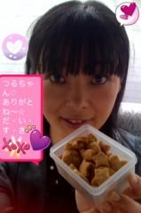 夏秋佳代子 公式ブログ/やりました!! 画像3