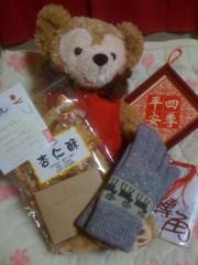 夏秋佳代子 公式ブログ/台湾から… 画像1