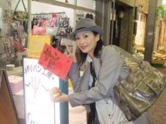 夏秋佳代子 公式ブログ/☆大阪・空堀商店街の旅part 1☆ 画像3