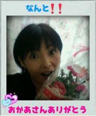 夏秋佳代子 公式ブログ/私もお母さんの仲間入り? 画像3