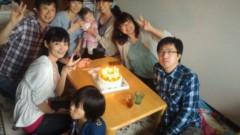 夏秋佳代子 公式ブログ/(^O^)/Happy Birthday ♪ 画像2
