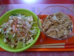 夏秋佳代子 公式ブログ/火曜日『なっちん kitchen  』 画像1