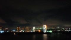 夏秋佳代子 公式ブログ/いやーん…(>_<) 画像2