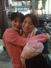 夏秋佳代子 公式ブログ/11/4 →11/5  のありがとう!! 画像2