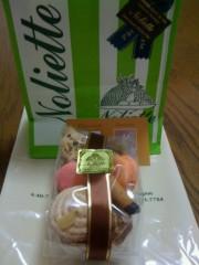 夏秋佳代子 公式ブログ/茶蕎麦の集い 画像3