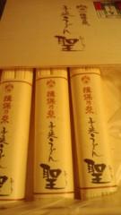 夏秋佳代子 公式ブログ/2011-07-11 21:47:28 画像1
