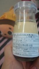 夏秋佳代子 公式ブログ/大人づくし(^-^)v 画像2