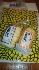 夏秋佳代子 公式ブログ/チーズのラーメン???(@ ゜▽゜@) 画像2