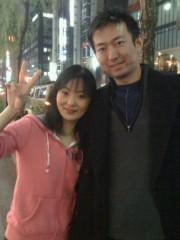夏秋佳代子 公式ブログ/11/7 のありがとう!! 画像2