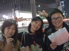 夏秋佳代子 公式ブログ/11/6 のありがとう!! 画像2