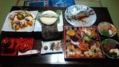 夏秋佳代子 公式ブログ/☆2012年☆ 画像1