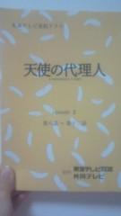 夏秋佳代子 公式ブログ/天使の代理人☆ 画像1