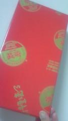 夏秋佳代子 公式ブログ/*バームクーヘン祭* 画像1