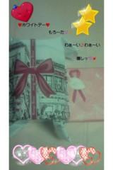 夏秋佳代子 公式ブログ/いただきましたぁ〜! 画像2