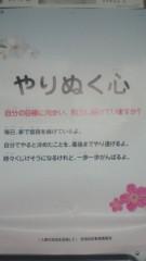 夏秋佳代子 公式ブログ/ドキッ☆ 画像1