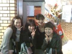 夏秋佳代子 公式ブログ/11/3 →11/4  のありがとう!! 画像1