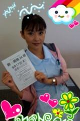 夏秋佳代子 公式ブログ/はい☆ 画像1