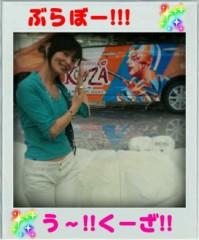 夏秋佳代子 公式ブログ/大興奮の後は……… 画像1