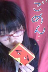 夏秋佳代子 公式ブログ/*にわかせんぺい* 画像2