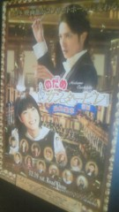 夏秋佳代子 公式ブログ/のだめ〜♪ 画像1