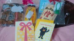 夏秋佳代子 公式ブログ/36歳になりました( 。≧∇≦。) 画像2