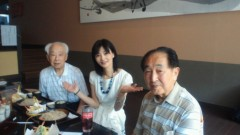 夏秋佳代子 公式ブログ/東京のお父さん 画像1