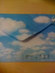 夏秋佳代子 公式ブログ/ラブレター(^ ε^)-☆Chu !! 画像1
