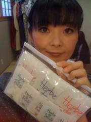 夏秋佳代子 公式ブログ/*いただき物* 画像2