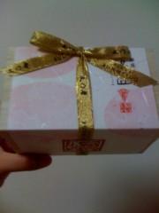 夏秋佳代子 公式ブログ/*バームクーヘン祭* 画像3