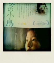 夏秋佳代子 公式ブログ/月曜日『なっちん Cinema 』 画像2