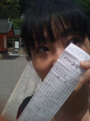 夏秋佳代子 公式ブログ/☆霧島神社* 画像2