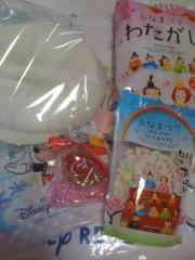 夏秋佳代子 公式ブログ/あなたが私にくれたもの〜♪ 画像2