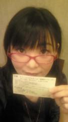 夏秋佳代子 公式ブログ/今から… 画像2