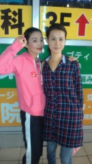 夏秋佳代子 公式ブログ/4日目は… 画像2