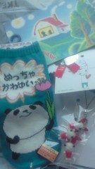 夏秋佳代子 公式ブログ/ビックリな嬉しさ♪ 画像1
