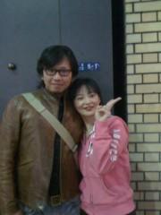 夏秋佳代子 公式ブログ/11/4 →11/5  のありがとう!! 画像3