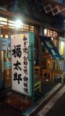 夏秋佳代子 公式ブログ/☆大阪グルメ☆ 画像1