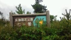 夏秋佳代子 公式ブログ/ありがとうございました♪ 画像1