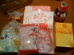 夏秋佳代子 公式ブログ/久々のおデート(*^ □^*) 画像2