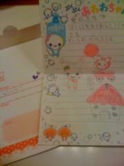 夏秋佳代子 公式ブログ/嬉しかったぁ〜( ≧▼≦) 画像2