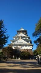 夏秋佳代子 公式ブログ/☆大阪城☆ 画像2