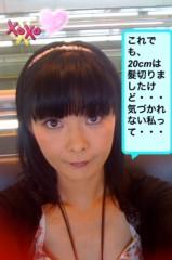 夏秋佳代子 公式ブログ/ガーンΣ(  ̄□ ̄;) 画像1