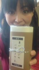 夏秋佳代子 公式ブログ/わ〜ん(≧▼≦)嬉し〜い♪ 画像1