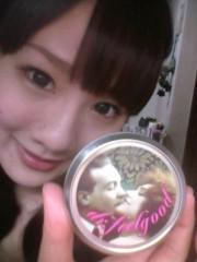 桜井恵美 公式ブログ/じゃーん 画像2